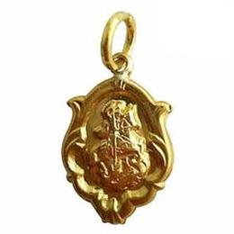 Medalha de São Jorge em Alumínio