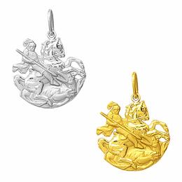 Pingente de São Jorge em Ouro
