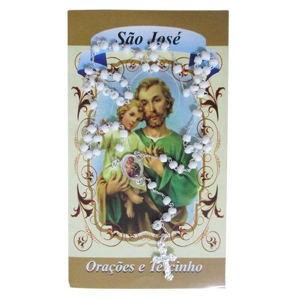 Orações e Tercinho de São José