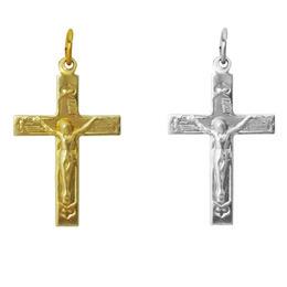 Crucifixo para Terço em Alumínio - 20mm x 30mm