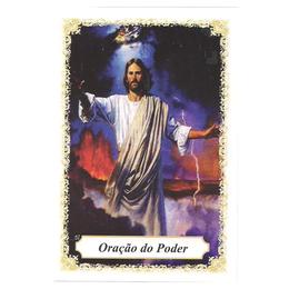 Oração do Poder - Pacote c/100 Santinhos de Papel