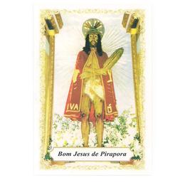 Bom Jesus de Pirapora - Pacote c/ 100 Santinhos de Papel
