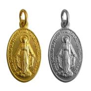 Medalha Milagrosa de Nossa Senhora das Graças - 2cm
