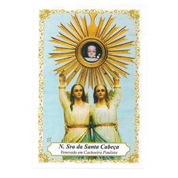 Nossa Senhora da Santa Cabeça - Pacote c/ 100 Santinhos de Papel
